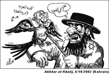 arabcartoons07.jpg