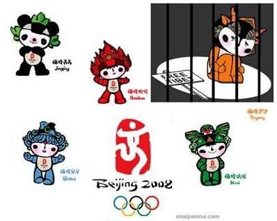olympicmascots-1.jpg